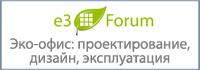 e3Forum