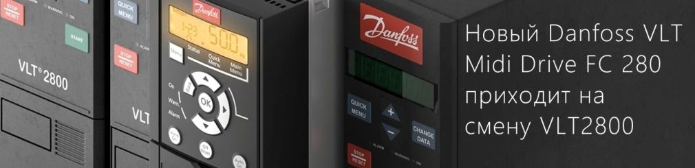 Danfoss VLT Midi Drive EC 280 banner