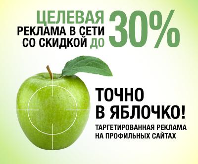 Netelectro Sale 03