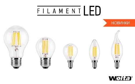 WOLTA filament LED