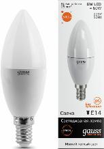 Энергосберегающая лампа 02