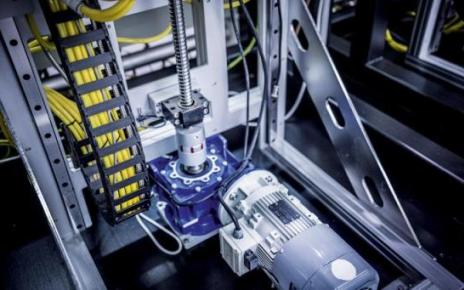 VTCP motor