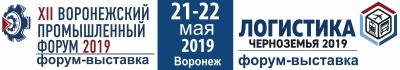 ХII Воронежский промышленный форум