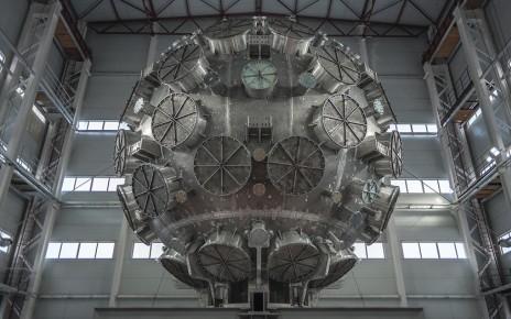 Лазерная установка ВНИИЭФ