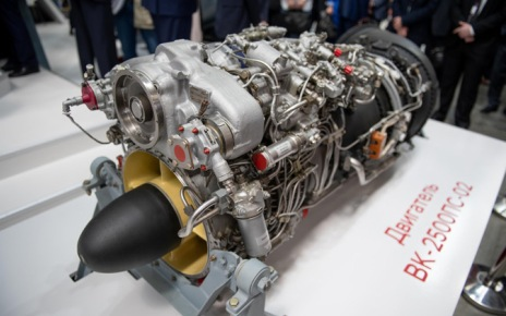 Двигатель ВК-2500ПС-02
