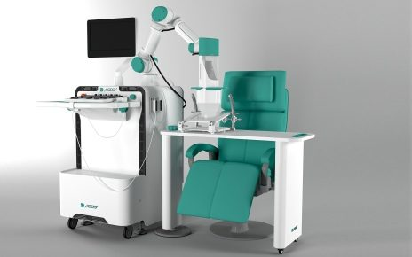 Комплекс HIFU-терапии ДИАТЕР