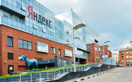 Яндекс и ФНС