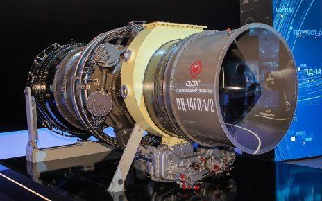 PD-14GP-2